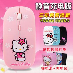hello kitty无线充电<span class=H>鼠标</span> 女生可爱<span class=H>超薄</span>静音锂电池笔记本<span class=H>台式</span>无限
