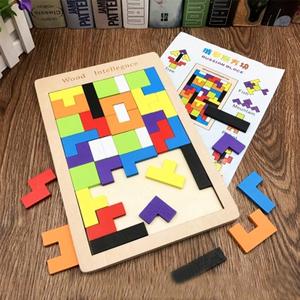 儿童<span class=H>拼图</span>俄罗斯方块积木<span class=H>拼板</span>3-4-6-8岁开发大脑的益智小学生玩具