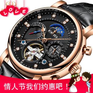 正品全自动时尚真皮<span class=H>手表</span>休闲防水镶钻星辰男士镂空多功能机械腕表