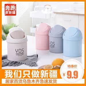 日式迷你创意有带盖家用厨房客厅卧室塑料小号桌面<span class=H>垃圾桶</span>筒