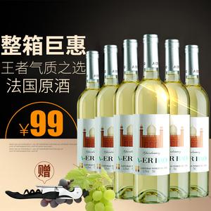 法国进口红酒干白葡萄特价包邮酒类正品整箱6支6瓶非双支单支礼盒