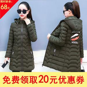 棉服女中长款时尚韩版冬季大码孕妇轻薄羽绒棉衣2018新款流行外套