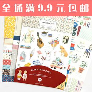 9块9包邮 韩国iconic 第5代 日记本装饰贴纸 多用途标记贴 9张入
