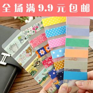 9块9包邮 手帐DIY用 胶带分装板 磨砂PVC材质 让胶带更便携