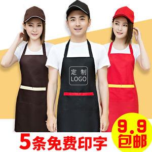 韩版时尚<span class=H>围裙</span>厨房餐厅服务员美甲工作服定制LOGO广告印字定做包邮