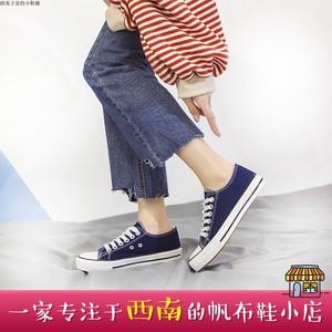 平底春季帆布鞋<span class=H>女鞋</span>休闲鞋韩版学生潮流情侣低帮小白<span class=H>鞋子</span>成都板鞋