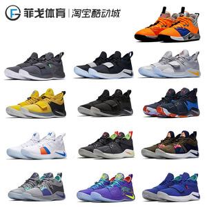 耐克PG2.5 3代保罗乔治NASA首发<span class=H>篮球鞋</span>BQ8453/AO2607-800