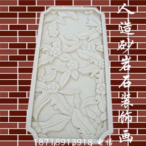外墙花板欧式沙雕装饰挂件 人造砂岩浮雕壁画促销 别墅壁挂花件