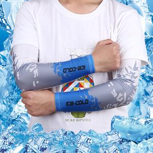 冰爽袖<span class=H>男</span>士夏季冰丝防晒袖套护手臂套袖户外开车骑行手袖胳膊袖子
