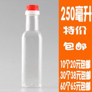 山茶油瓶250ml油壶油桶半斤装1斤酒壶500毫升酒瓶<span class=H>橄榄油瓶</span>香油瓶