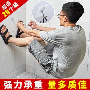 创意<span class=H>粘钩</span>强力承重无痕吸盘免打孔挂钩墙壁墙上浴室厨房粘胶钩子