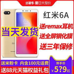 【当天发货/送耳机壳膜/咨询优惠】Xiaomi/<span class=H>小米</span> 红米<span class=H>6</span>A<span class=H>手机</span>正品<span class=H>现货</span><span class=H>小米</span>官方旗舰店红米<span class=H>6</span>pro<span class=H>6</span>x新品7全面屏