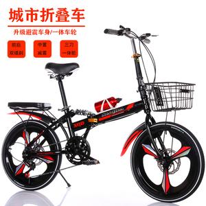 折叠<span class=H>自行车</span>超轻便携单速变速年男女式学生成年人20寸减震碟刹单车