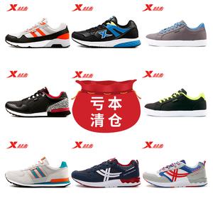 特步男鞋跑步鞋滑板鞋休闲耐磨<span class=H>运动鞋</span>男清仓100元以下福袋男鞋