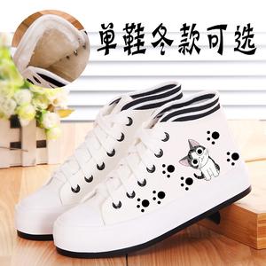 冬款加绒透气<span class=H>女</span>孩<span class=H>帆布</span><span class=H>鞋</span>子单<span class=H>鞋</span><span class=H>高帮</span>中学生保暖板<span class=H>鞋</span>松糕底韩版