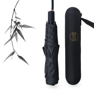 157克超轻日本素色黑胶铅笔伞晴雨两用折叠太阳伞女防晒防紫外线