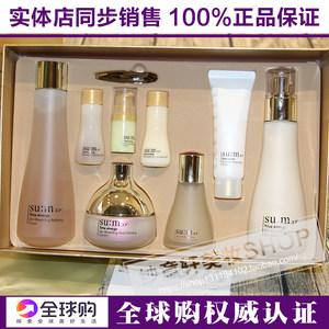 韩国正品呼吸时光能量水乳<span class=H>面霜</span>三件套盒装专柜版滋润孕妇可用