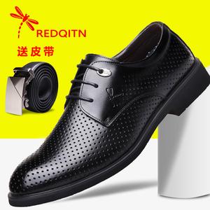 夏季男士凉<span class=H>鞋</span>透气镂空<span class=H>洞洞</span>凉皮<span class=H>鞋</span>真皮内增高<span class=H>鞋</span>商务休闲大码<span class=H>男鞋</span>子
