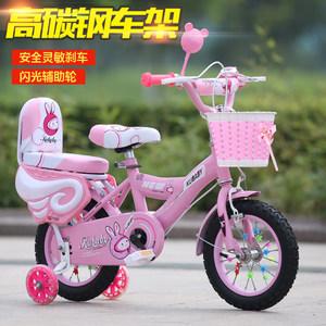 <span class=H>儿童</span><span class=H>自行车</span>2-3-4-<span class=H>5</span>-6-7-9<span class=H>岁</span>男女孩宝宝单车12/14/16寸小孩脚踏车