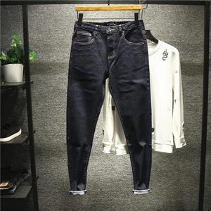 Hi man欧美范简约百搭原色赤耳经典深蓝色牛仔裤男修身型小脚靴裤