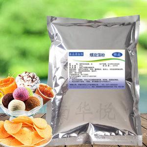 <span class=H>螺旋藻粉</span>天然食品级纯螺旋藻精粉 食用螺旋藻1000克包邮海藻粉