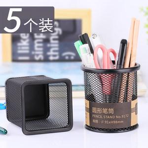 5个金属笔筒创意<span class=H>笔架</span>圆形笔桶透明镂空简约大容量多功能笔插放笔装笔的收纳盒办公室桌面摆件学生文具用品