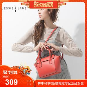 JESSIE&JANE女包手提包单肩包1081女士休闲斜<span class=H>挎包</span>时尚人气翅膀包