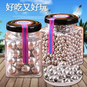 可以吃的钢珠糖混合味可乐味大小银珠马小跳恶搞后悔日本网红<span class=H>零食</span>