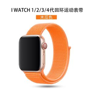 适用Apple watch<span class=H>表带</span><span class=H>苹果</span><span class=H>手表</span><span class=H>表带</span>尼龙回环<span class=H>表带</span>iWatch2/3/4代<span class=H>表带</span>