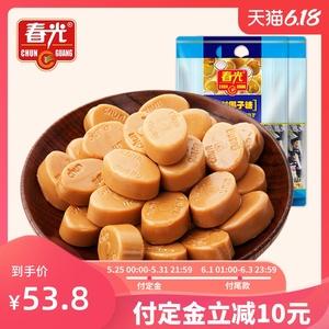 【春光食品】特制椰子糖550g*2