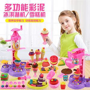 儿童<span class=H>橡皮泥</span>模具工具套装像皮泥无毒粘土<span class=H>彩泥</span>小女孩冰淇淋<span class=H>玩具</span>3岁