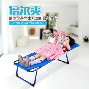 便携简易学生儿童<span class=H>折叠床</span>单人1.2小1.5午睡躺椅沙滩床办公室<span class=H>午休床</span>