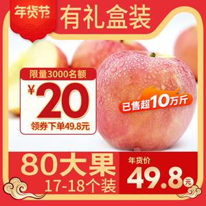 九九<span class=H>苹果</span>水果新鲜红富士脆甜丑<span class=H>苹果</span>孕妇吃的大果整箱10斤非冰糖心