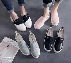 小s同款<span class=H>TasMan</span>春季熊猫牛皮配弹力织带4.5cm厚底松糕鞋一脚蹬4138