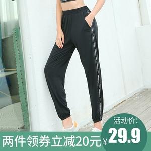 新款户外宽松休闲运动裤潮流健身瑜伽裤速干透气薄款束腿九分女裤