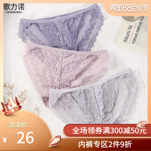 Gillino Sexy Lace Underwear Lady Low-waist Triangular Pants Summer Underwear Ultra-thin Air-permeable Quick-drying Pants Head