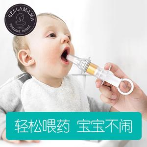 新笙记宝宝喂药器防呛针筒幼儿喝水针