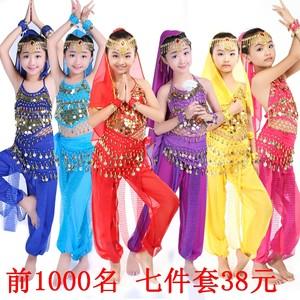 新款儿童肚皮舞<span class=H>演出服</span>套装夏季少儿民族舞蹈服女童印度舞表演服