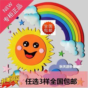 特价幼儿园装饰品教室布置泡沫云朵大白云彩虹太阳星星立体<span class=H>墙贴</span>纸