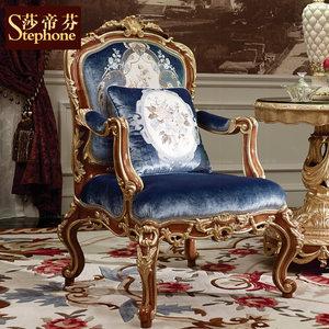 欧式实木<span class=H>休闲椅</span>奢华布艺豪华扶手沙发椅法式贵族洽谈椅形象椅子