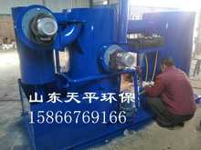 Medical Waste Incinerator Smokeless Animal Corpse Incinerator Small-scale Industrial Incinerator for Livestock Breeding, Slaughtering and Incinerator