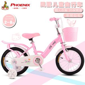 凤凰儿童<span class=H>自行车</span>2岁宝宝脚踏车3-6-7-8岁男孩女孩童车小孩折叠单车