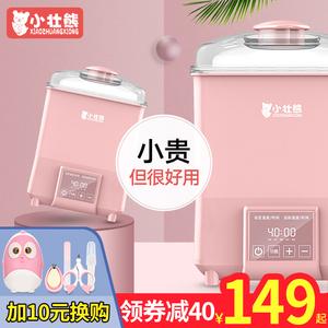 婴儿奶瓶消毒器温奶宝宝蒸汽锅柜煮带烘干机暖奶专用三合一二合一