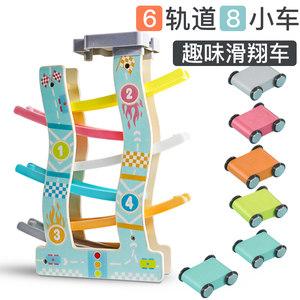 儿童<span class=H>玩具</span>车滑翔轨道<span class=H>小汽车</span>回力惯性女孩宝宝1-2-3岁4-5-6男孩益智