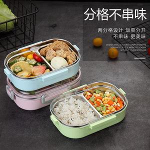 304不锈钢便当盒保温袋<span class=H>饭盒</span>韩国带盖儿童学生上班族女1层分格餐盒