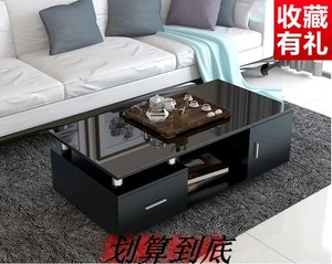创意上的钢化玻璃面长方形组装桌客厅简约现代<span class=H>茶几</span>电视柜几类