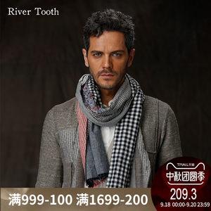 River tooth正品春秋新品时尚男士棉麻复古不规则几何拼接围巾