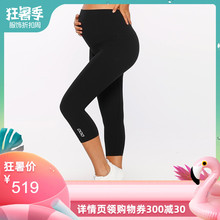 LJ Maternity of Lorna Jane's Super-high waist, wide waist, abdominal support and bottom seven-minute trousers during pregnancy