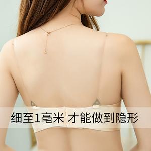 文胸<span class=H>内衣</span>肩带透明肩带超细隐形防滑无痕一字领<span class=H>内衣</span>配件胸罩带子