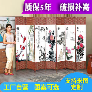 中式<span class=H>屏风</span>隔断客厅折叠移动折屏简约现代小户型玄关墙卧室遮挡家用